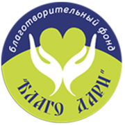 (c) Blagodari.org