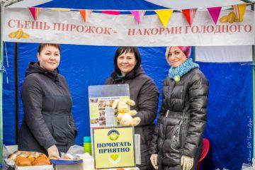 Акция Добрый пирожок на первом экофесте в Гатчине