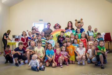 благотворительный праздник для детей Лето для всех