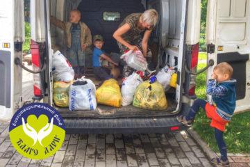 Отправка гуманитарного груза в Сланцевский район